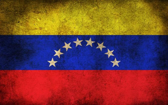 Sudeban instruye a instituciones financieras en venezuela a implementar proyectos de continuidad operativa